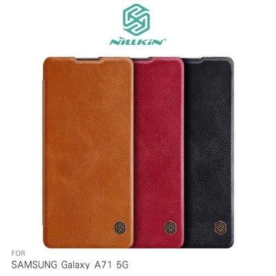 【愛瘋潮】NILLKIN SAMSUNG Galaxy A71 5G 秦系列皮套 可插卡 高出鏡頭 無磁吸