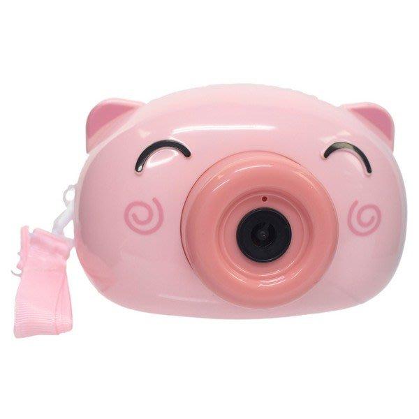 可愛小豬泡泡相機 粉紅小豬4001(附電池)/一個入(促220) 全自動吹泡泡相機-CF148049