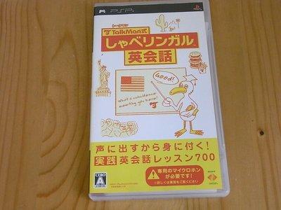 【小蕙館】PSP~ TALKMAN式 英語會話 (純日版)