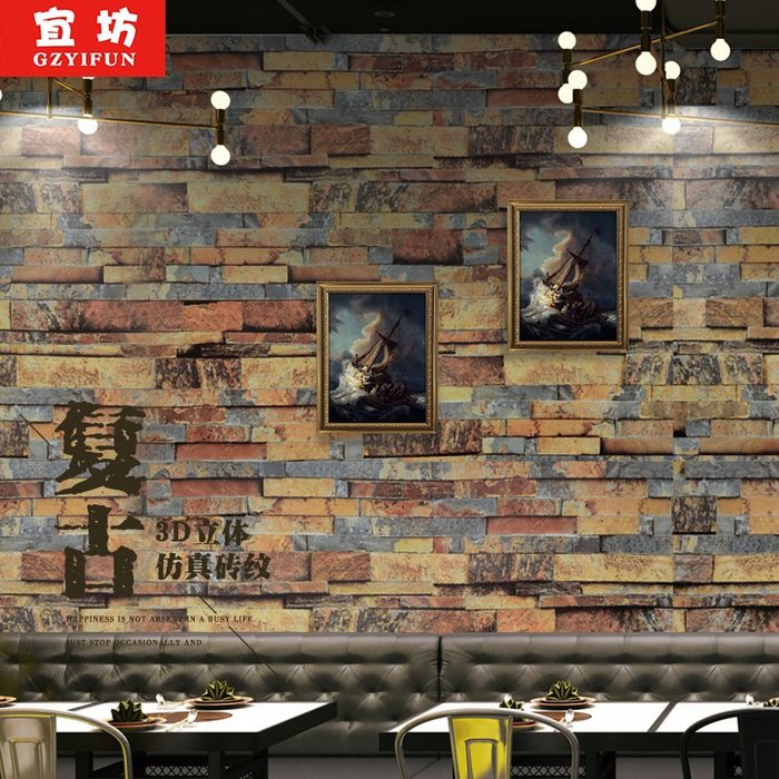 復古磚紋墻紙自粘磚塊仿古磚3D立體理發店酒吧餐廳飯店服裝店壁紙