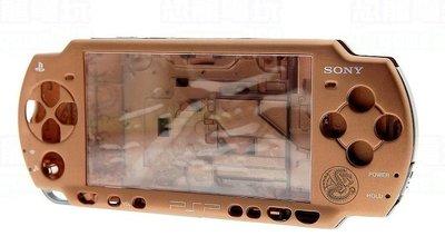 PSP2000 PSP2007 魔物獵人 全機外殼含按鍵 副廠零件(古銅色)【台中恐龍電玩】