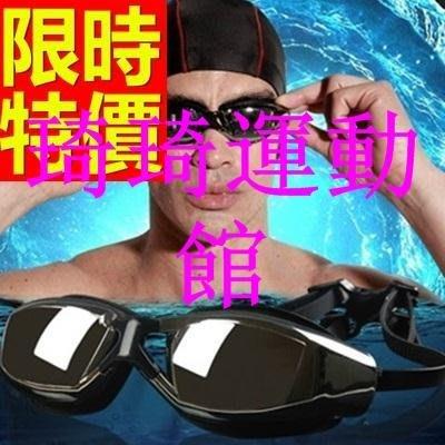 【琦琦運動館】泳鏡-抗UV比賽游泳浮潛防霧蛙鏡色[]