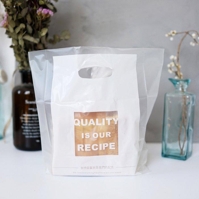 【berry_lin107營業中】50個 堅持品質食品手提袋 面包打包袋西點外賣手拎塑料袋