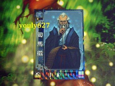 三國志大戰2~(他)R銀卡:司馬徽