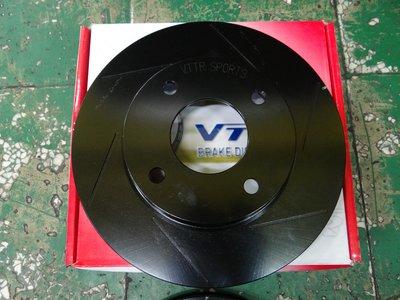 {順加輪胎}VTTR TIIDA 前260mm 原廠型 運動版 劃線碟盤 另有加大碟 對向卡鉗 另可搭配來令片 金屬油管