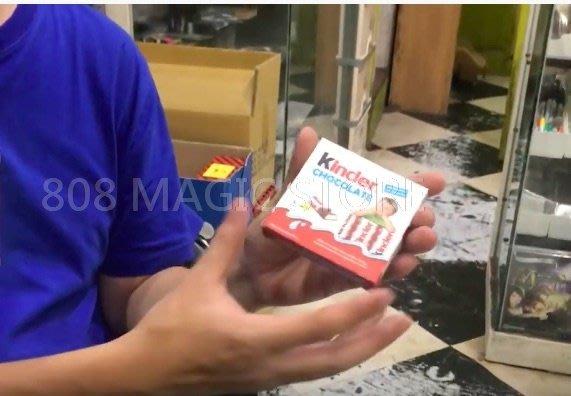 [808 MAGIC]魔術道具 真。巧克力分身術 超強 效果 直播 抖音 Youtube 網紅 必備