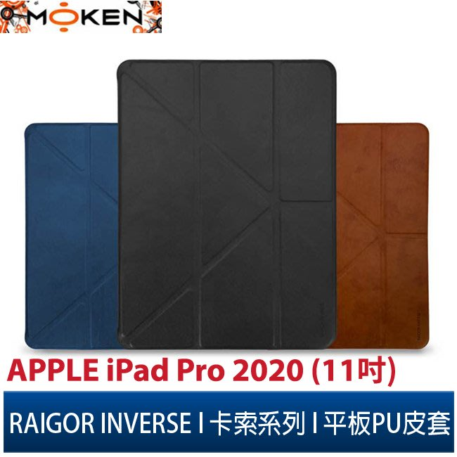 【默肯國際】RAIGOR INVERSE卡索系列APPLE iPad Pro (2020)11吋智能休眠喚醒 平板保護殼