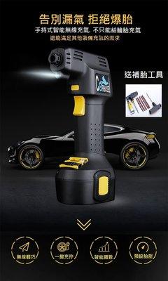 新款 智能 無線打氣機 充電式 打氣機 充氣機 無線車載充氣泵 爆胎 手持式輪胎打氣機 汽車 機車 自行車 像皮艇 泳圈
