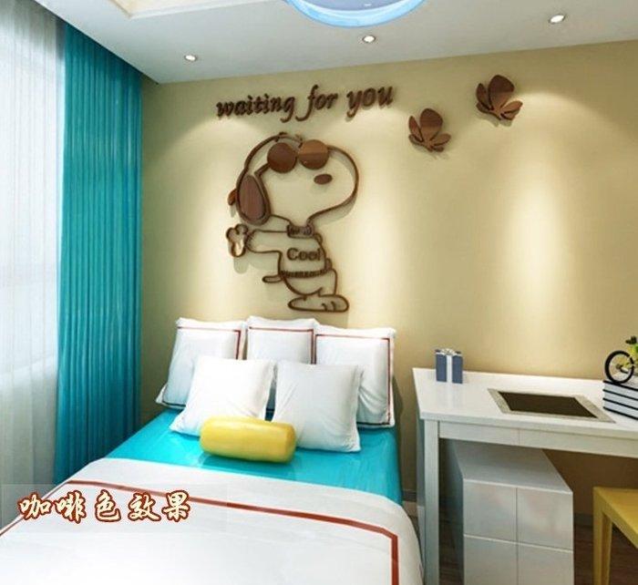 史努比3d壓克力立體創意水晶公仔牆貼畫兒童房臥室卡通壁飾牆貼紙
