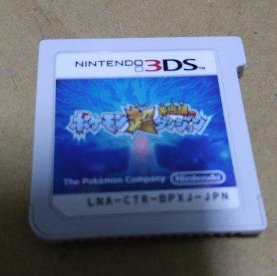裸卡~~ 請先詢問庫存量~ 3DS 神奇寶貝 超不可思議的迷宮 冒險 精靈寶可夢 超不可思議探險隊 NEW 2DS 3DS LL 日規主機適用