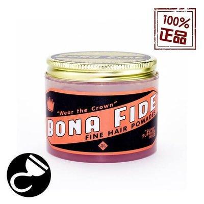 虎克俠 Bona Fide 加州橘子 Super Superior Hold 強力黏度 水洗式髮油