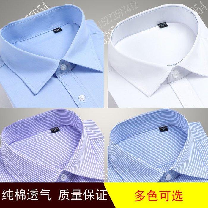 新款襯衫超便宜男裝襯衫2018春季新款男式短袖襯衫商務休閒純色中年男士襯衣 春季襯衫