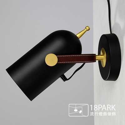 【18Park 】黑金時尚 Author [ 作者壁燈 ]