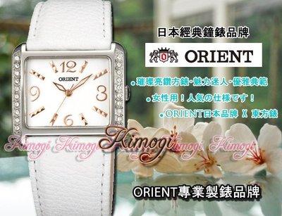ORIENT 東方錶【週年慶優惠中】高質感璀璨亮鑽方錶/方型簡約時尚/公司貨有保障 SQCBD004W