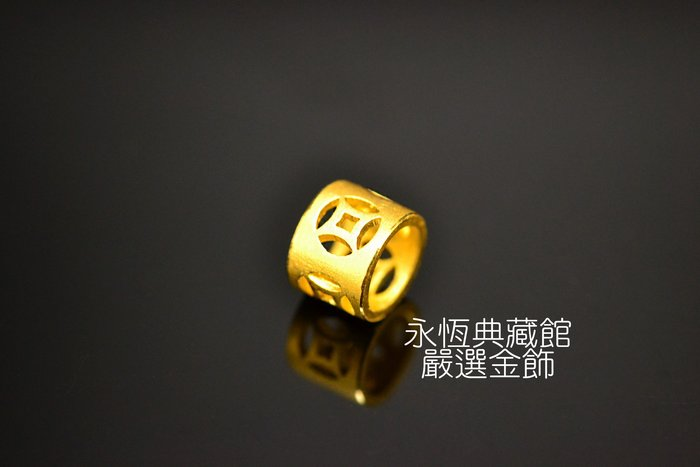 【永恆典藏館】J'code真愛密碼【錢滾錢金串珠-大】兼具質感和保值的首選