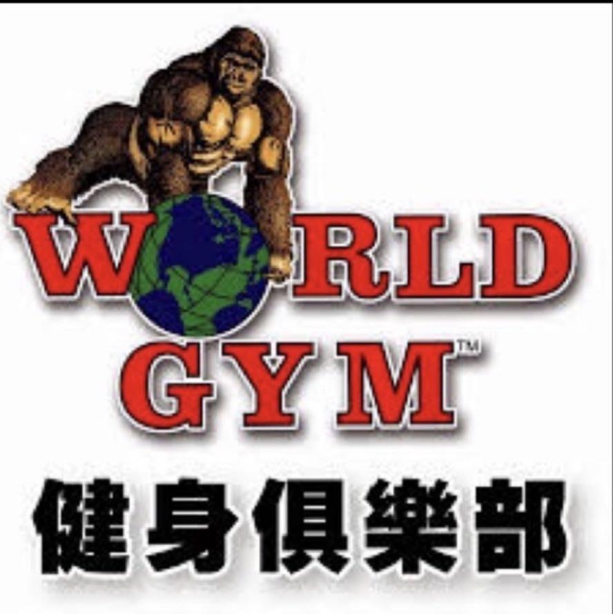 World gym 私人教練課程轉讓