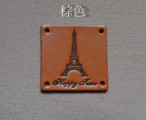 *巧巧布拼布屋* 台灣製~真皮皮標-巴黎鐵塔 / 自然風手作材料 / 裝飾材料/棕色.本皮色.咖啡色~