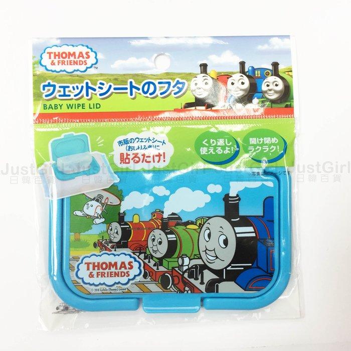 濕紙巾蓋 湯瑪士小火車 toms&friends 日本進口正版授權 JUST GIRL
