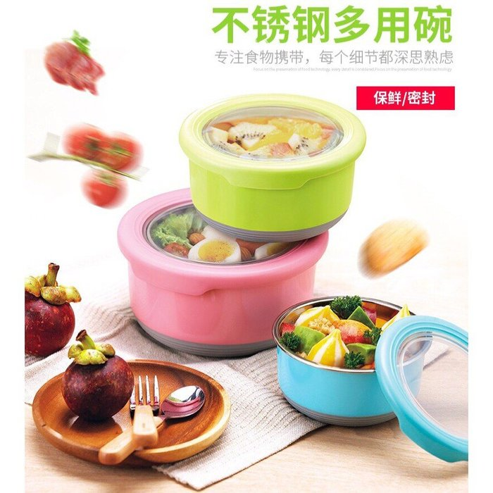 《日樣》1200ML日式圓形不鏽鋼保鮮盒 保鮮碗 便當盒 雙層隔熱 環保碗  防滑碗 兒童碗 雙層隔熱 幼稚園餐碗 防漏