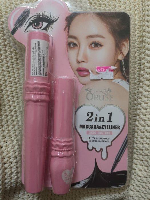 泰國帶回 Obuse眼線液+睫毛膏超值組盒