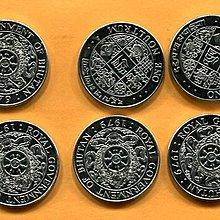 不丹 布丹 大法輪八吉祥硬幣,10枚量販,1979,面額1-NUGEE,品相全新