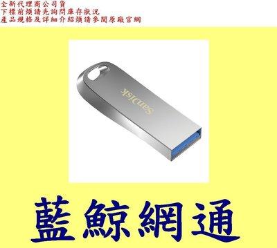 Sandisk CZ74 256GB 256G 全金屬 Ultra Luxe USB 3.1 Gen 1 隨身碟 高雄市