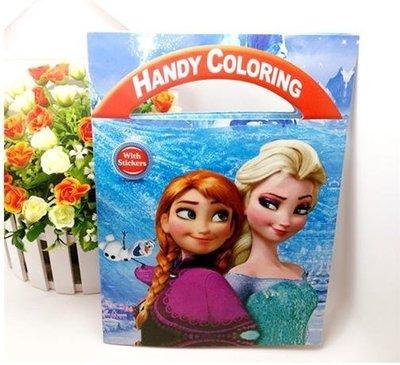(小雅的店)迪士尼FROZEN冰雪奇緣動漫填色繪畫本加貼紙