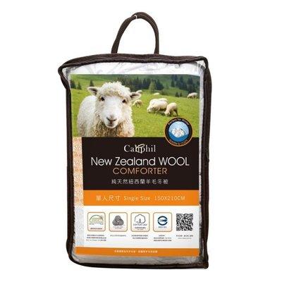【小如的店】COSTCO好市多線上代購~Caliphil 單人天然紐西蘭羊毛被/羊毛冬被150x210公分(1入)