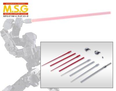 全新 壽屋 KOTOBUKIYA M.S.G. MSG LED Light Saber Red 紅色 LED 光劍 高達合用