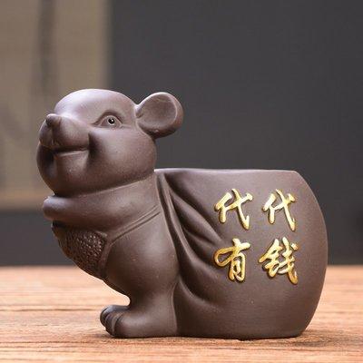 小花精品店-可愛小豬老鼠宜興紫砂茶寵擺...