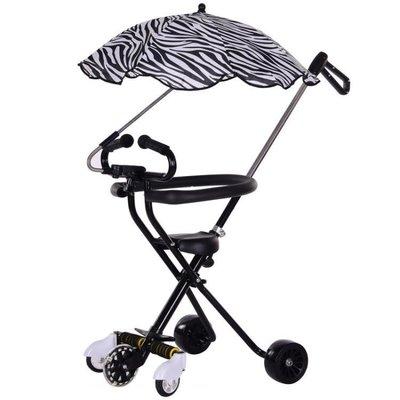 輕便五輪溜娃神器手推車兒童三輪車2-3- - 歲遛娃神器帶娃出寶寶QM#易購生活館