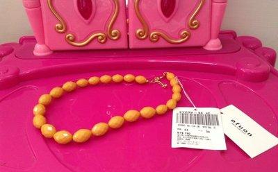 *1/ 2美人魚*Ofuon 日本品牌 日韓 最新流行 飾品 明星推薦 珠子 黃色 項鍊 生日禮物 150元 台南市