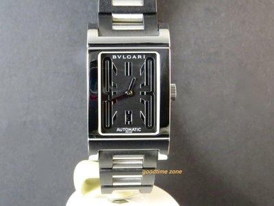 [好時計] BVLGARI 寶格麗 Rettangolo 系列 RT45S 不鏽鋼橡膠錶帶 WS182