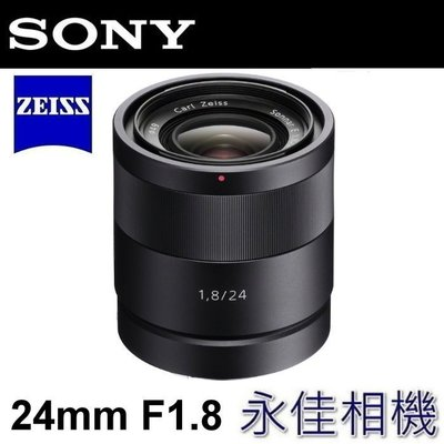 永佳相機_SONY E 24mm F1.8 ZA 鏡頭 E接環 SEL24F18Z 【公司貨】