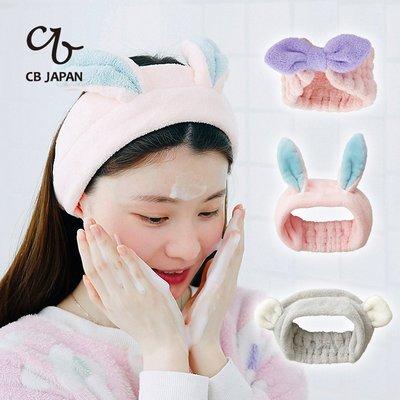 日式可愛束發帶女化妝敷面膜甜美頭飾洗臉頭帶洗漱發箍綁頭套