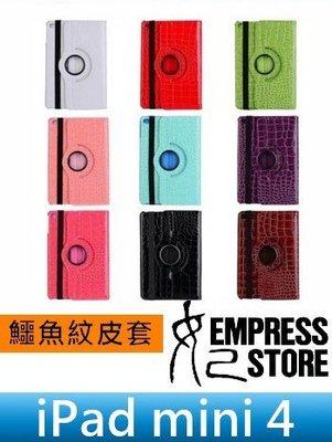 【妃小舖】經典 iPad mini 4 輕薄/休眠 鱷魚紋 360度 旋轉/支架 防摔/防震 平板 皮套/保護套/保護殼