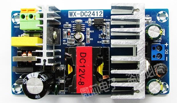12V8A 100W AC轉DC AC to DC 功率開關電源板 AC90~265V 12V 8A 100W