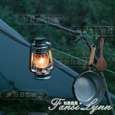 限時免運~荒野日志 復古露營野營馬燈煤油燈 BUSHCRAFT標配