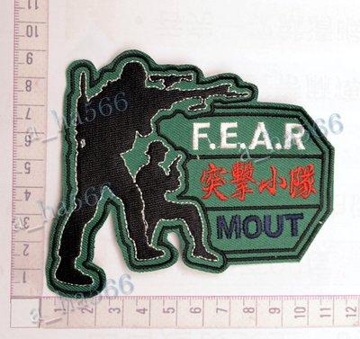 軍用品VS生存遊戲-F.E.A.R.突擊小隊*MOUT(限量訂做款)