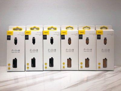 Baseus 倍思 iPhone Lightning 充電 / 耳機二合一轉接線 (支援通話和語音)