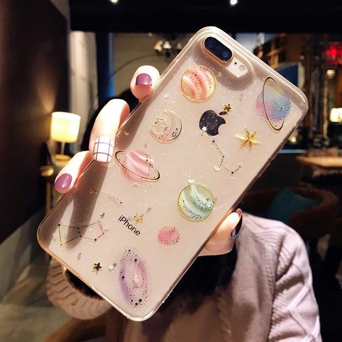 iPhone XS Max XR X 8 7 6S 6 PLUS 手機殼 日韓風 閃粉星球 軟殼全包 防摔抗震 透明殼套