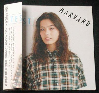 Escalator Records presents HARVARD / TEST