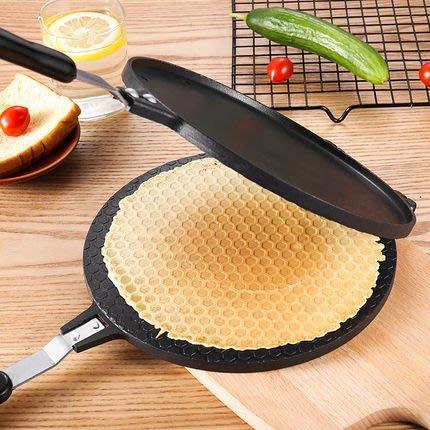 烘焙工具 蛋糕模具【小號17CM】家用圓形脆皮機燃氣雙面盤烘焙工具餅乾點心卷蛋卷模具 防粘性好易清洗