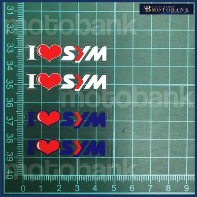 [MOTOBANK]SYM 防水 機車貼紙 車身貼 F00820