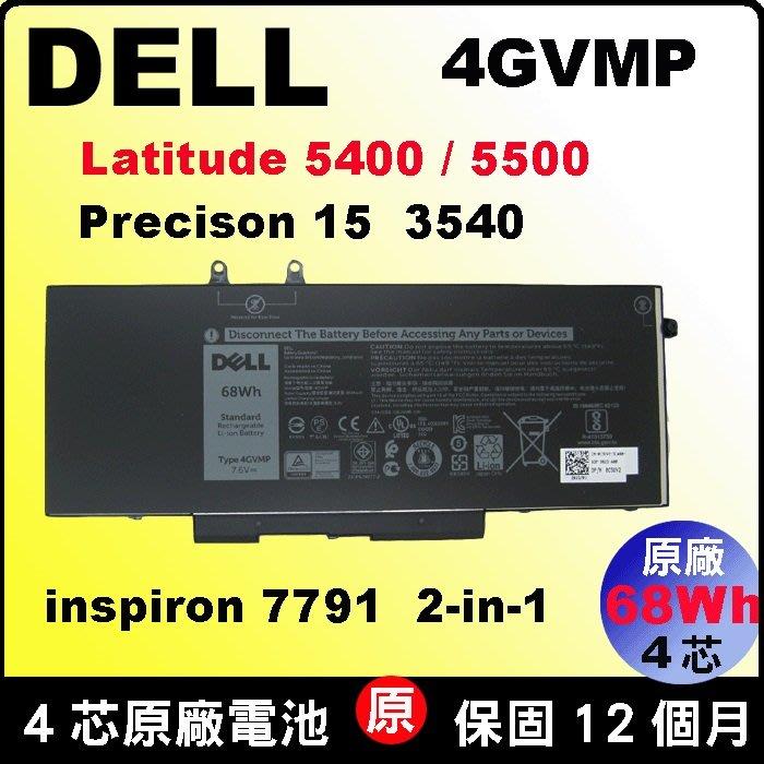 4GVMP 原廠 戴爾 電池 Dell latitude5400 latitude5500 Precision 3540