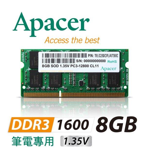 《SUNLINK》Apacer 宇瞻 8G 8GB DDR3L-1600 1.35V 筆記型記憶體