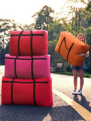 《全館免運 可開發票》搬家神器收納袋子帆布手提蛇皮編織打包行李袋超大容量麻袋特大號 【FOLLOW ME】