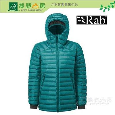 綠野山房》RAB 英國 女 Microlight Summit 羽絨外套 保暖連帽羽絨衣 藍綠 53833QDA89AT