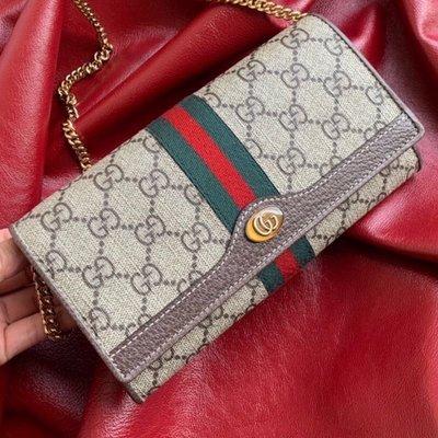 Gucci 可背錢夾 小包