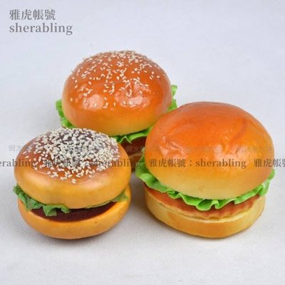 (MOLD-A_063)仿真麵包假水果模型家居櫥柜裝飾品 攝影道具 仿真PU漢堡麵包